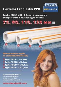 truba-ekoplastik-fiber-70-125.jpg