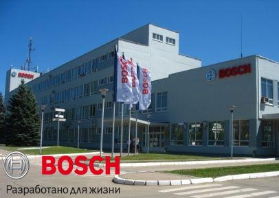 Фабрика БОШ