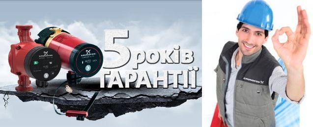 http://teploteka.com.ua/