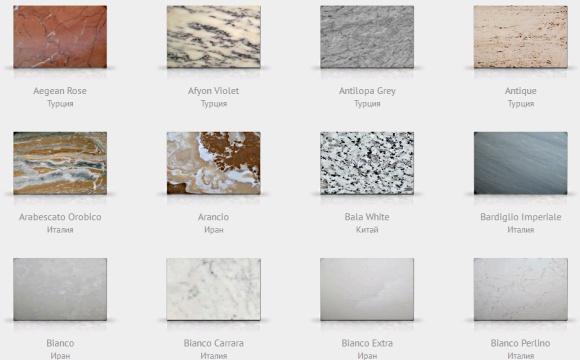 http://l-stone.com.ua/stone-material/