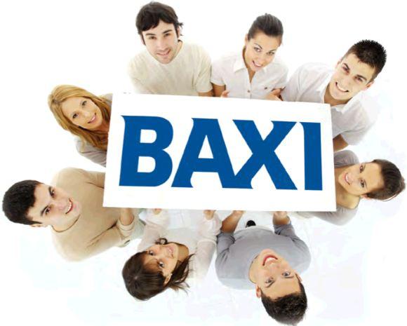 Каталог BAXI