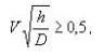 raschet-kanalizacii-formula.jpg