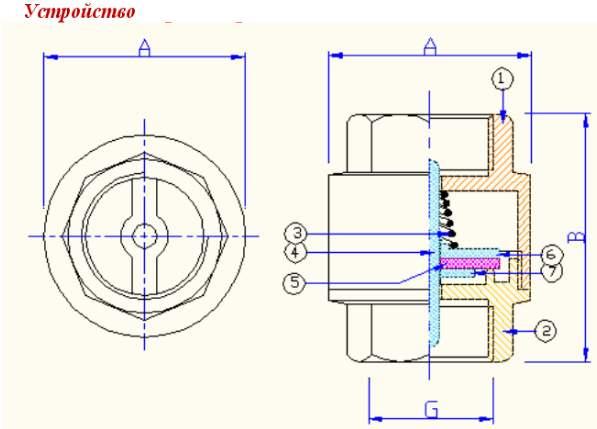 чертеж конструкции обратного клапана
