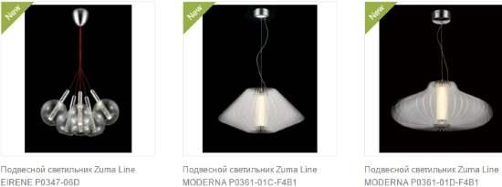 led светильники потолочные