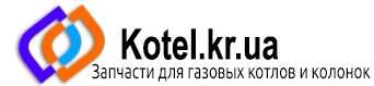 лого интернет-магазина Запчасти для газовых котлов и колонок