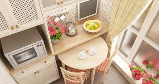 Эргономика пространства маленькой кухни