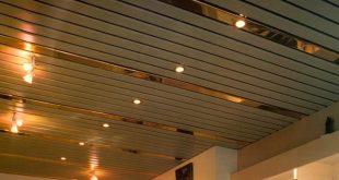 Реечные алюминиевые подвесные потолки