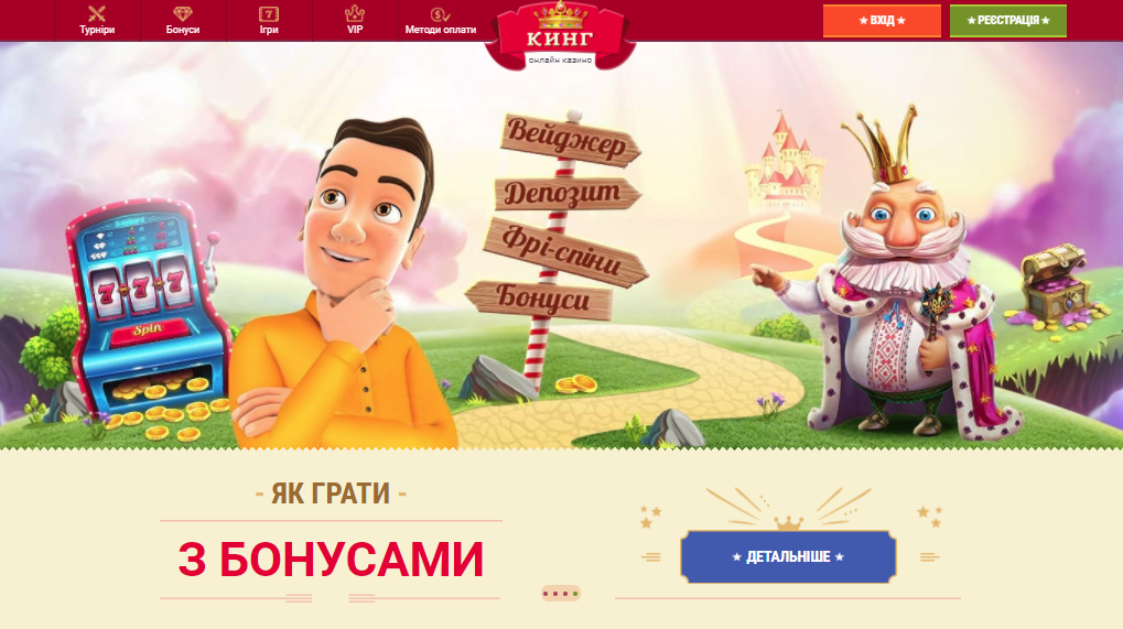 Онлайн казино Корона - casinogidnet