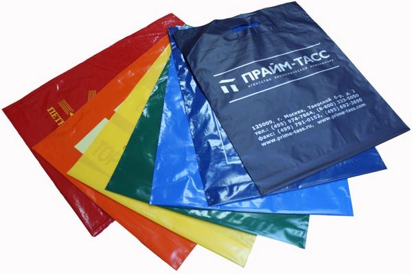 preimushhestvo paketov s logotipom 1